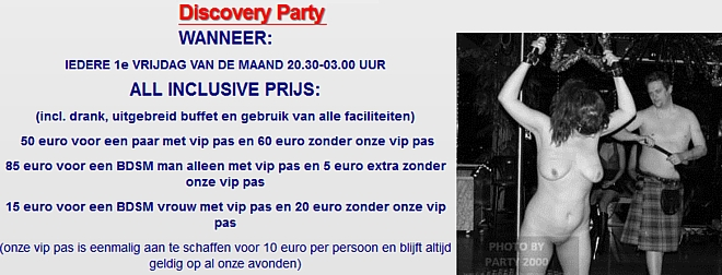 discoverparty-1-4-16