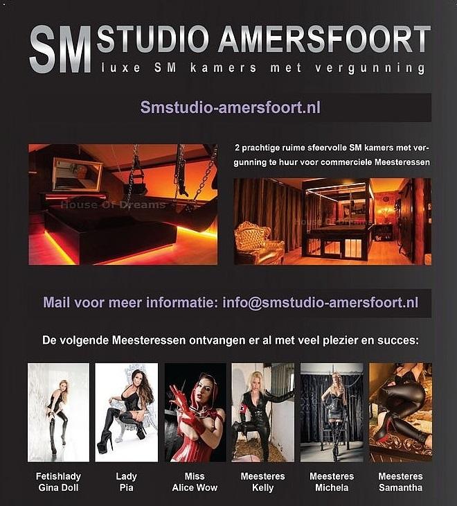 sm-studio-amersfoort-5-8-16